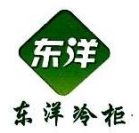 深圳市东洋电器有限公司 最新采购和商业信息