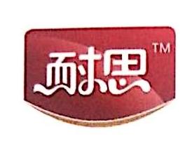 桂林耐思米粉有限公司 最新采购和商业信息