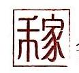 嘉兴市禾家餐饮管理有限公司 最新采购和商业信息
