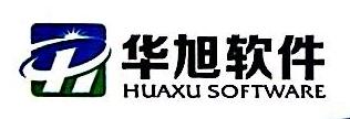青岛华旭软件有限公司 最新采购和商业信息