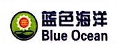 中山蓝天使装饰设计工程有限公司 最新采购和商业信息