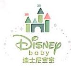广州润贝婴童用品有限公司 最新采购和商业信息
