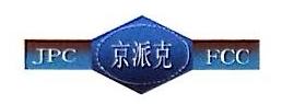 京派克(北京)石化技术有限公司 最新采购和商业信息
