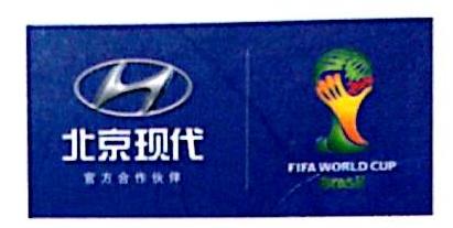 江西加西亚现泰汽车有限公司 最新采购和商业信息