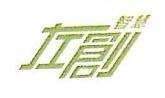 深圳市左创资产管理有限公司 最新采购和商业信息