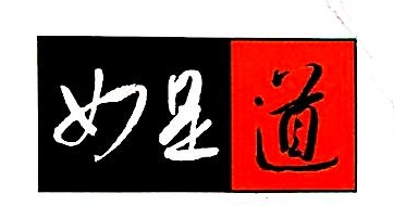 河北正道文化传媒有限公司