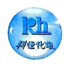 兰州宏彬商贸有限公司 最新采购和商业信息