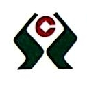 和平县农村信用合作联社 最新采购和商业信息