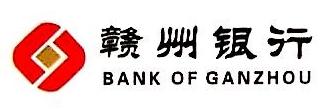 赣州银行股份有限公司于都长征支行 最新采购和商业信息
