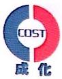 四川成化工程项目管理有限公司 最新采购和商业信息