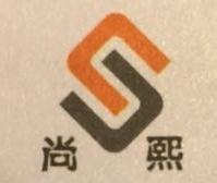 广州市尚熙物业管理有限公司 最新采购和商业信息