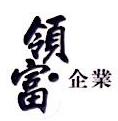 广东绿怡洁园林工程有限公司