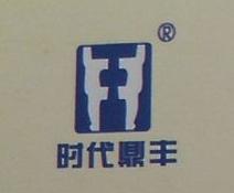 陕西时代酿造科技有限公司 最新采购和商业信息