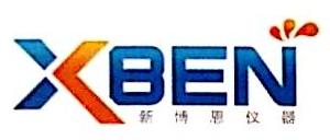 深圳市新博恩电子仪器有限公司 最新采购和商业信息