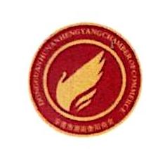 湖南海星阳光畜牧有限公司 最新采购和商业信息