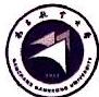 江西昌航资产经营管理有限公司 最新采购和商业信息
