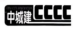 东莞市兆和实业投资有限公司 最新采购和商业信息