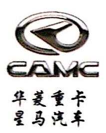 湖北华菱星马汽车销售有限公司 最新采购和商业信息