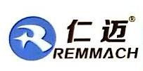 广州市仁迈医药科技有限公司