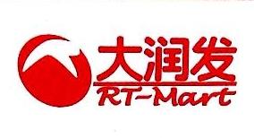 柳州润邗商业有限公司 最新采购和商业信息