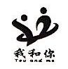 深圳市我和你文化传播有限公司 最新采购和商业信息