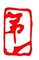 海南第一投资控股集团有限公司