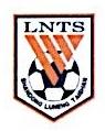 山东鲁能泰山足球俱乐部股份有限公司 最新采购和商业信息