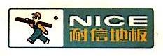 武汉宏大安信装饰材料有限公司 最新采购和商业信息