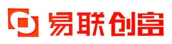 广东环汇资产管理有限公司 最新采购和商业信息
