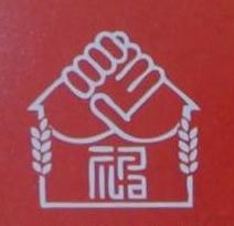 天津锦绣源商贸有限公司 最新采购和商业信息