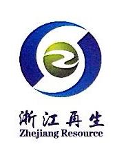 浙江兴合环保有限公司 最新采购和商业信息
