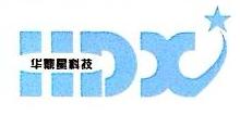 深圳市华鼎星科技有限公司 最新采购和商业信息