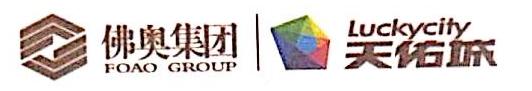 佛山市顺德区星光广场商业有限公司 最新采购和商业信息
