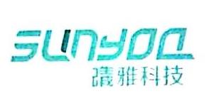 苏州清雅照明科技有限公司 最新采购和商业信息
