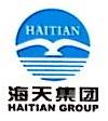 海天水务集团股份公司 最新采购和商业信息