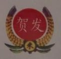 虎林市兴海米业有限公司 最新采购和商业信息