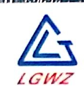 兰州聚龙物资有限公司 最新采购和商业信息