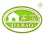 广州家宝纸塑新材料有限公司 最新采购和商业信息