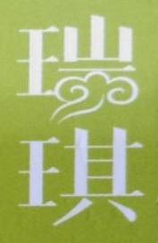 重庆宏宇家具有限公司 最新采购和商业信息