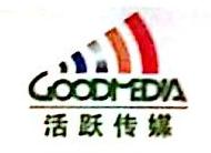 北京活跃科技股份有限公司 最新采购和商业信息