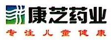广东元宁制药有限公司 最新采购和商业信息