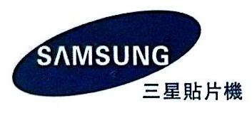 深圳市鸿宝科技有限公司 最新采购和商业信息