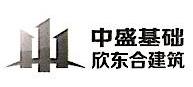 武汉欣东合建筑工程有限公司 最新采购和商业信息