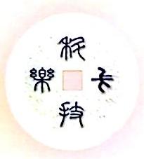 张掖市乐卡网络科技有限公司 最新采购和商业信息
