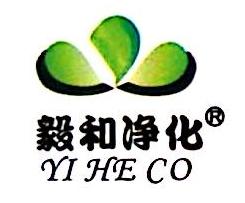东莞市毅和净化科技有限公司 最新采购和商业信息