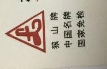 杭州裕桥机电设备有限公司 最新采购和商业信息