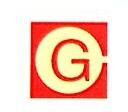 惠州市建工白蚁防治有限公司 最新采购和商业信息