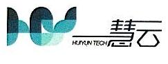 重庆慧云科技有限公司
