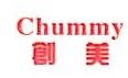 广昌县创美彩印包装有限公司 最新采购和商业信息