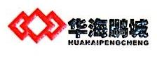 成都市华海鹏城酒业有限公司 最新采购和商业信息